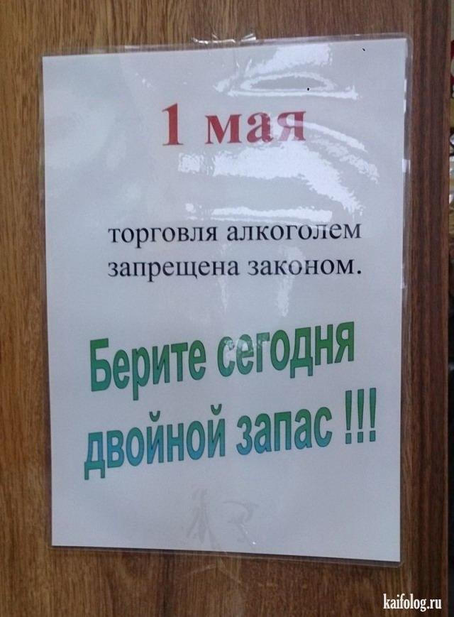 День труда или первомай (55 фото)
