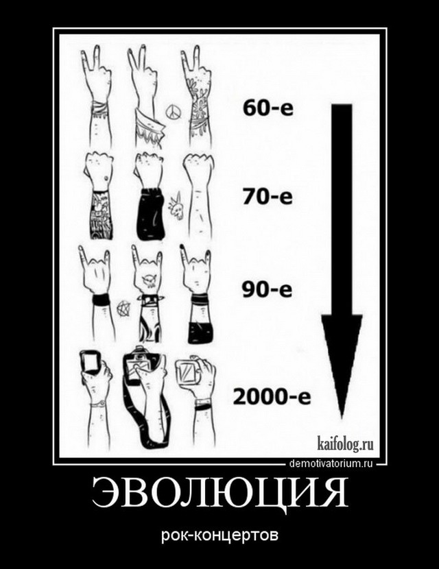 Демки - 266 (40 штук)