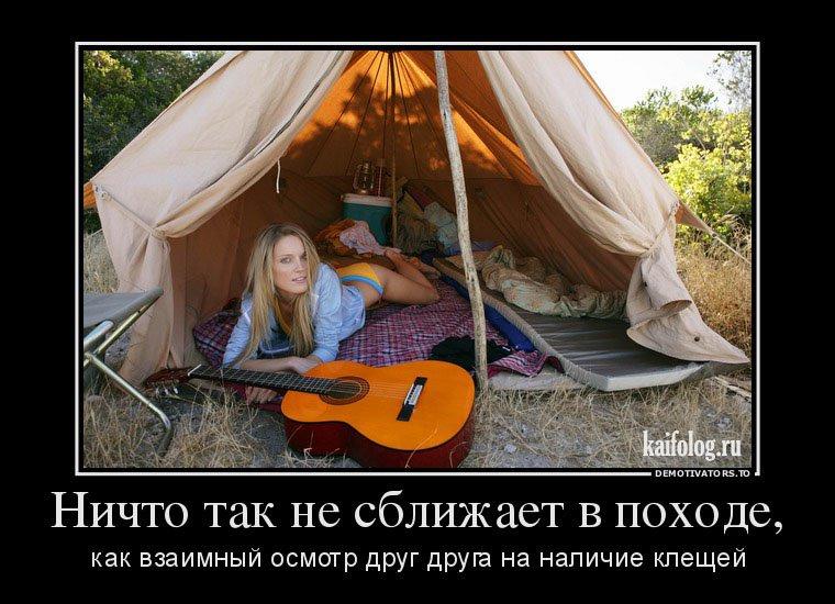 http://kaifolog.ru/uploads/posts/2015-05/1430801468_001.jpg