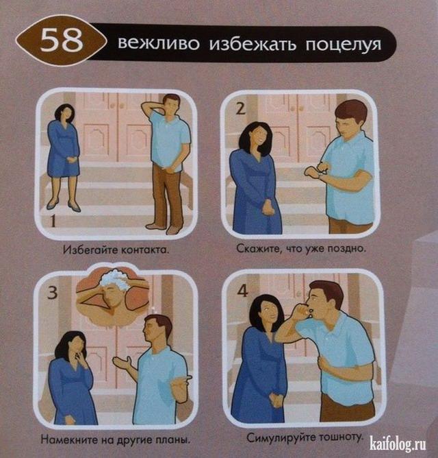 Про романтику, любовь и отношения (45 фото)
