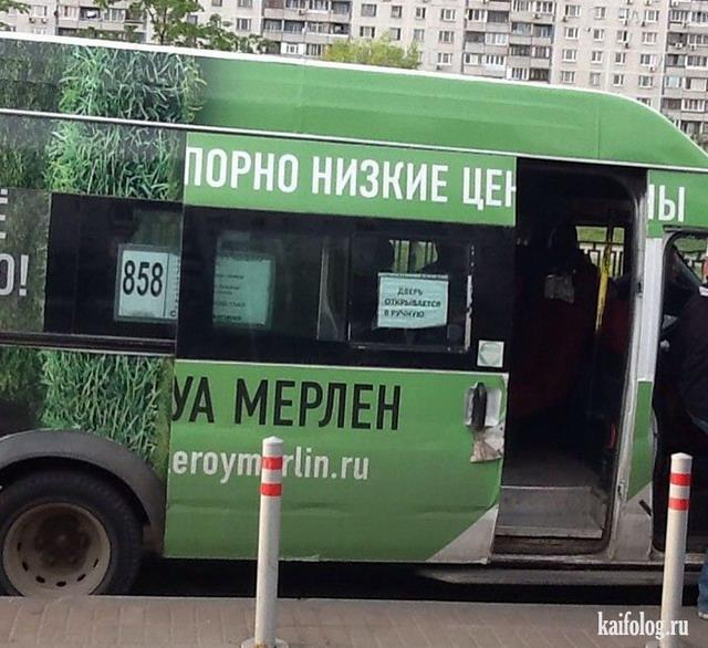 Фото России - 284 (85 фото)