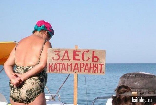 Есть женщины в русских селеньях (55 фото)