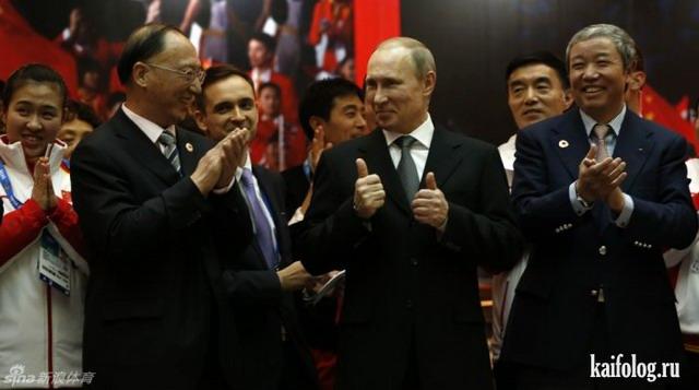 Фото политиков (55 штук)