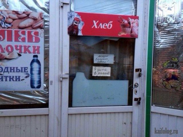 Русские картинки - 285 (80 фото)