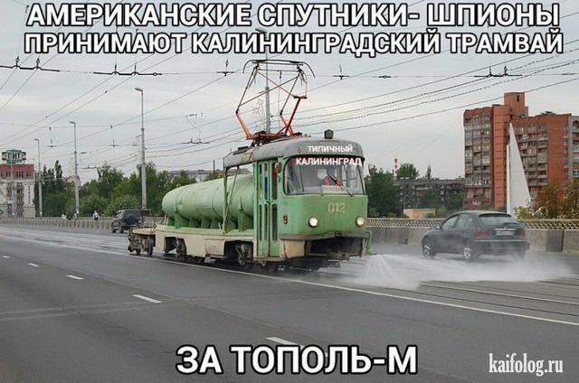 Русские маразмы за неделю (55 фото)