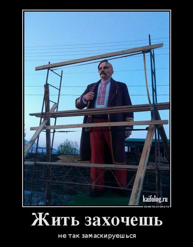 http://kaifolog.ru/uploads/posts/2015-06/1433225505_009_1.jpg