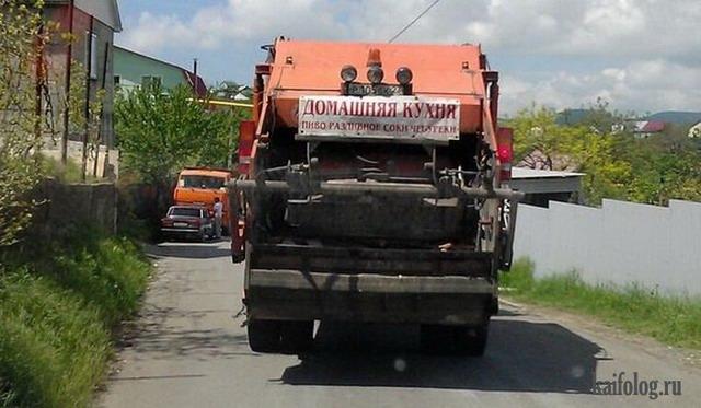 Смешные русские фотографии - 288 (85 фото)