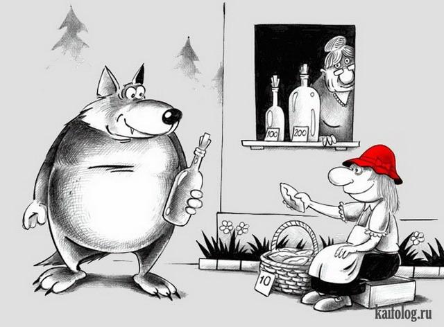 Новые картинки и карикатуры (50 картинок)