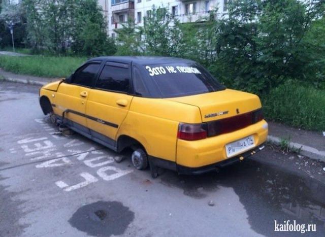 Авто фото (50 фото)