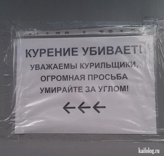 Черный юмор (55 фото)