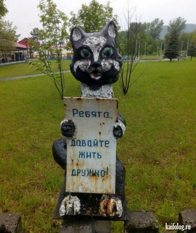 Междуреченск (40 фото)