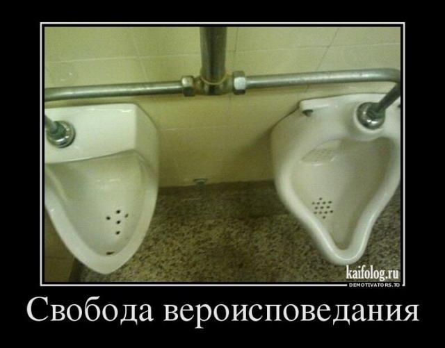 http://kaifolog.ru/uploads/posts/2015-06/thumbs/1435029905_016.jpg