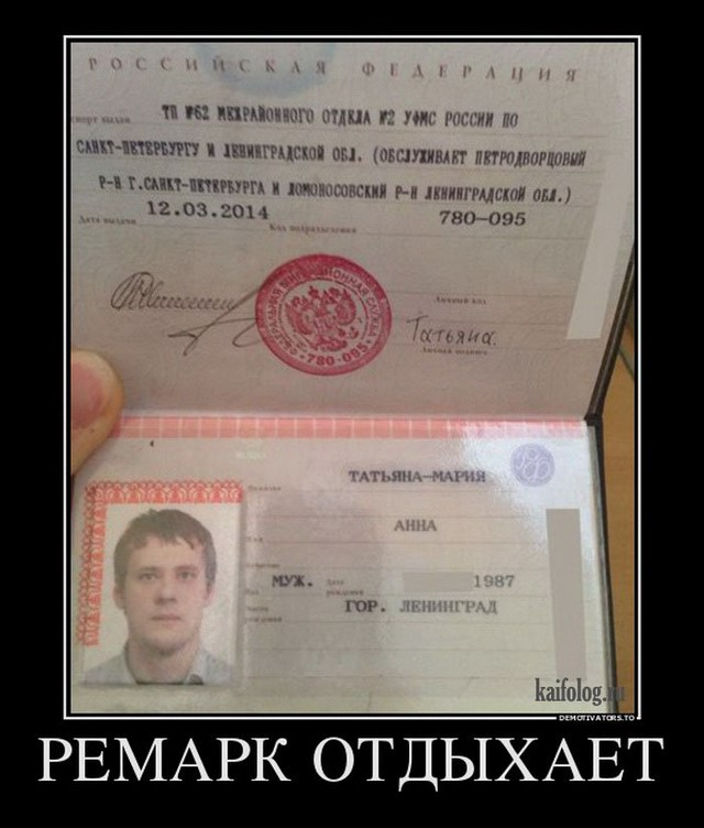Смешные русские демки - 242 (50 штук)