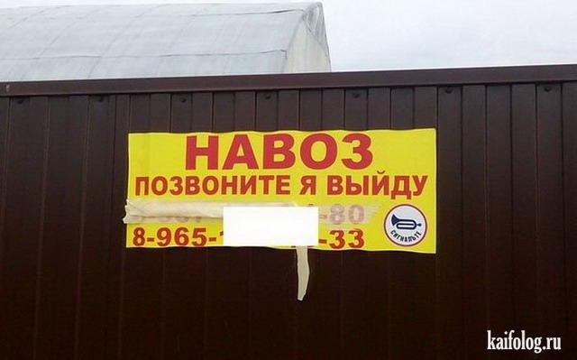 Фото России (90 фото)