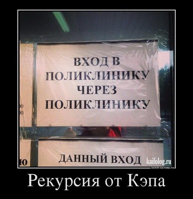 дрифт фото русских