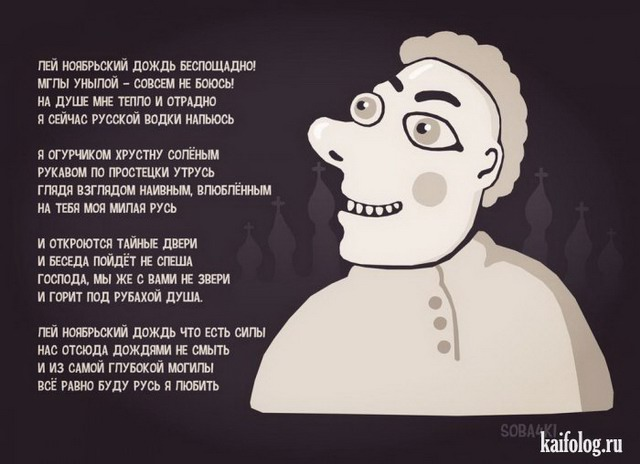 http://kaifolog.ru/uploads/posts/2015-07/thumbs/1435848399_002.jpg