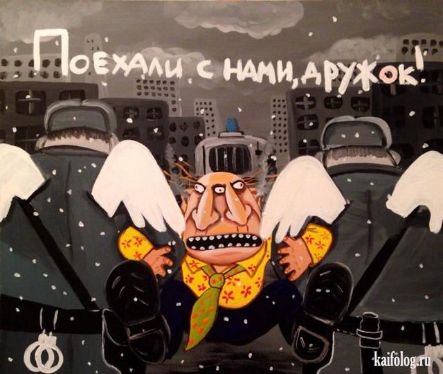 Вася Ложкин. Часть -11 (35 картин)