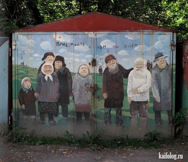 Просто Россия (50 фото)