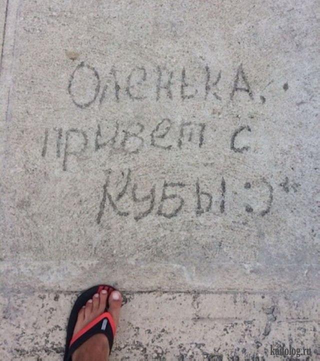 Почему не любят русских туристов (45 фото)