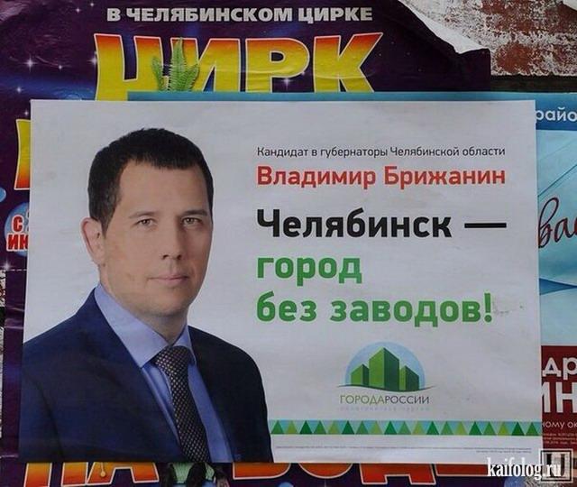 porno-video-v-rossii-primorskiy-kray