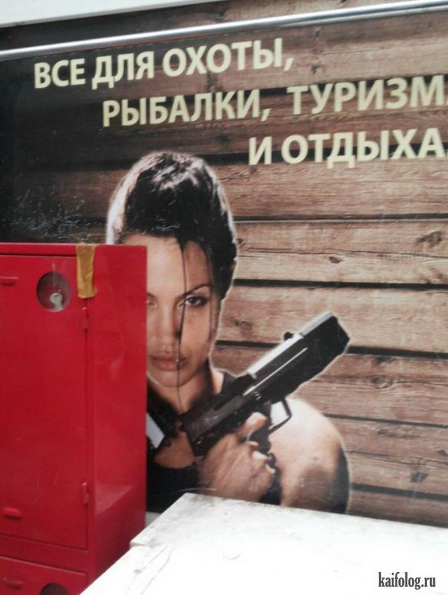 Чисто русские фото - 295 (75 фото)
