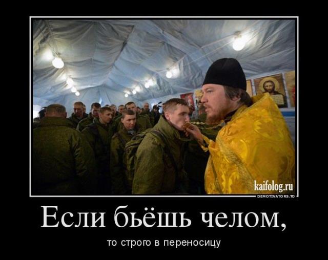 Чисто русские демки - 247 (50 штук)