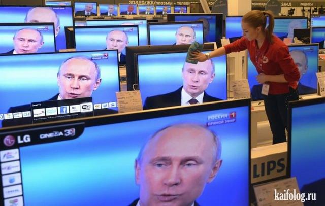 Путин как бренд (45 фото)