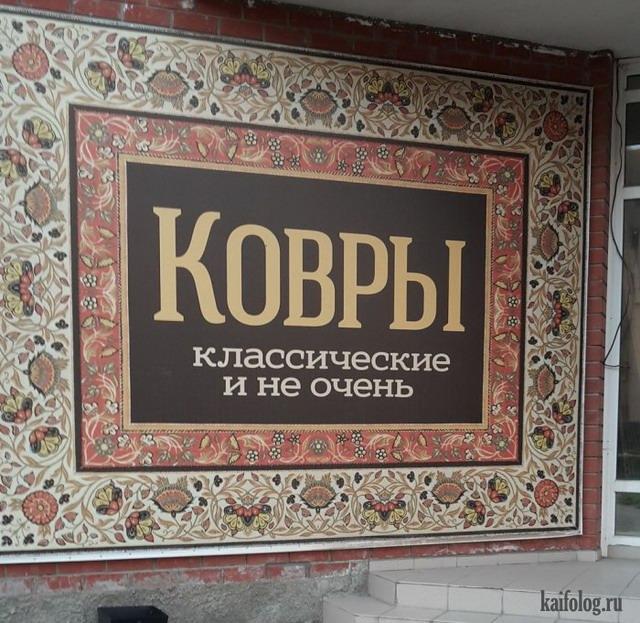 русские приколы видео смотреть бесплатно 2015 новинки