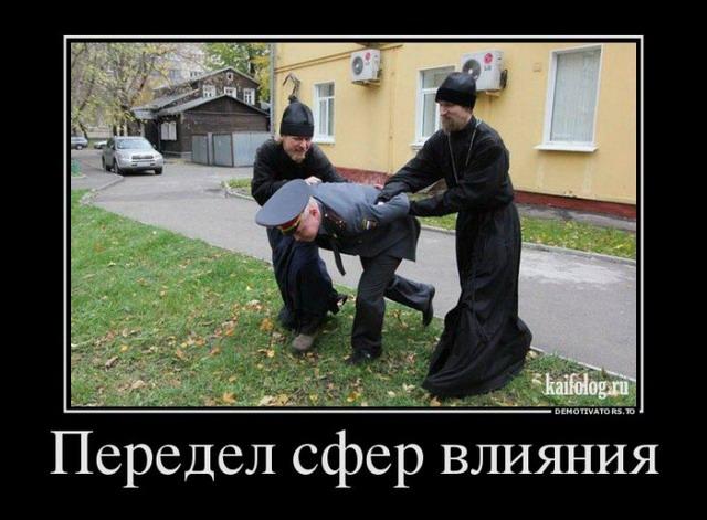 Прикольные русские