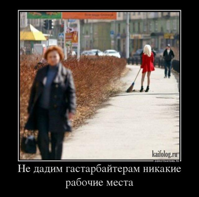 Демотиваторы про баб (45 картинок)