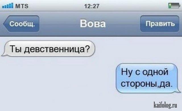 http://kaifolog.ru/uploads/posts/2015-09/1442209813_031.jpg