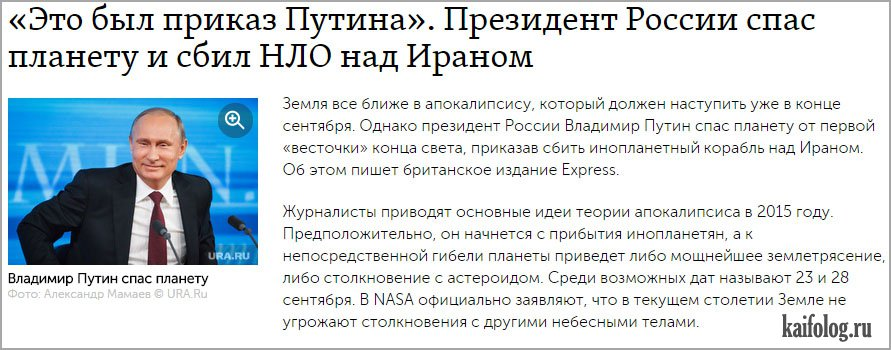 Последние новости польша-украина