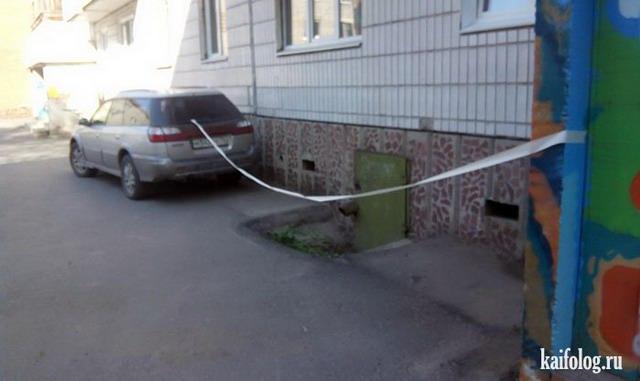 Авто приколы России (45 фото)