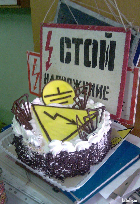 Поздравления с днем рождения электромонтеру