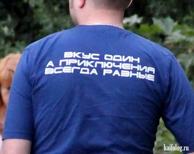 Русские фото и картинки - 301 (75 фото)