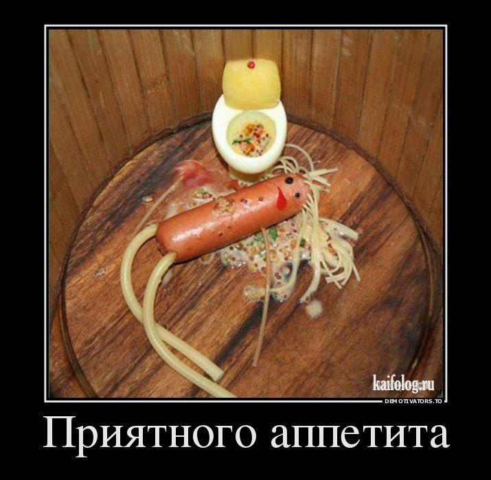http://kaifolog.ru/uploads/posts/2015-09/1442911720_051.jpg