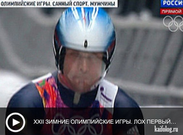 ТВ-приколы (30 фото)
