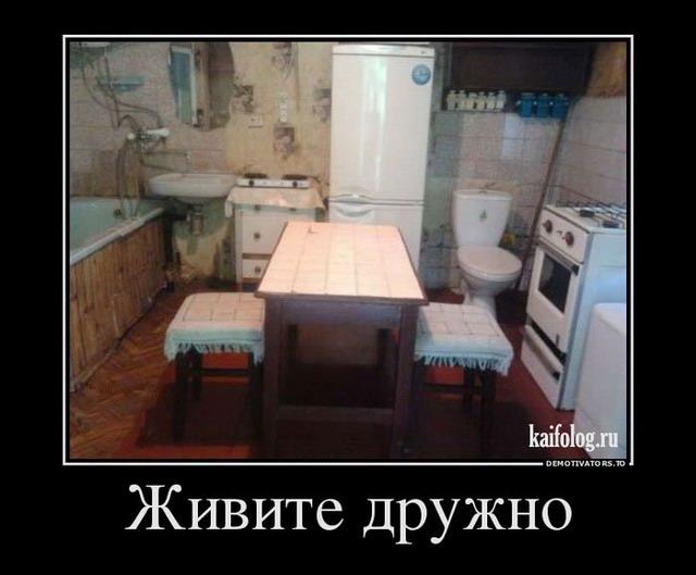 Уровень крайней бедности в РФ в ближайшие годы будет расти - Цензор.НЕТ 6673