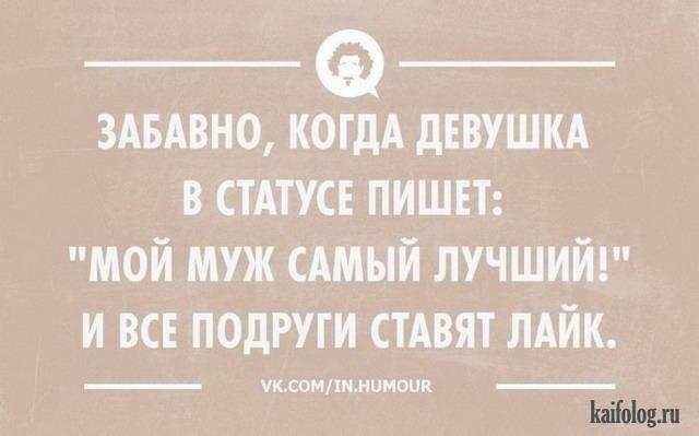 Мудрые цитаты (35 открыток)