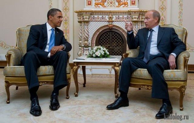 Putin VS Obama. Путин против Обамы. Часть-2 (30 фото)