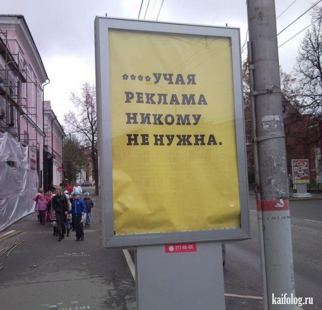 Русские картинки - 302 (90 фото)