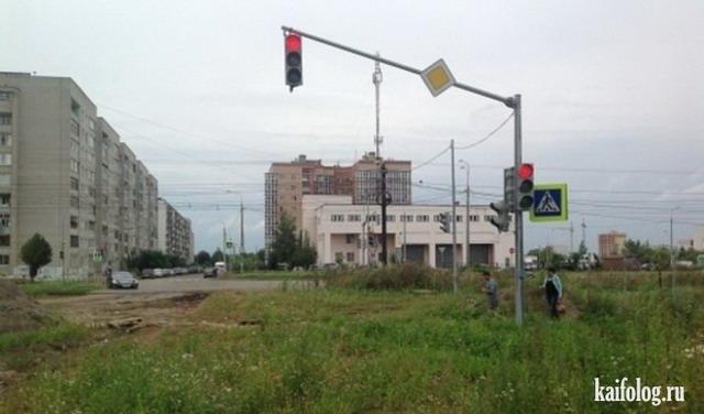 Дураки и дороги (40 фото)