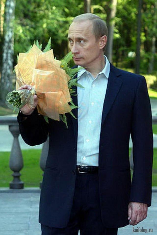 Фото путина с цветами с днем рождения
