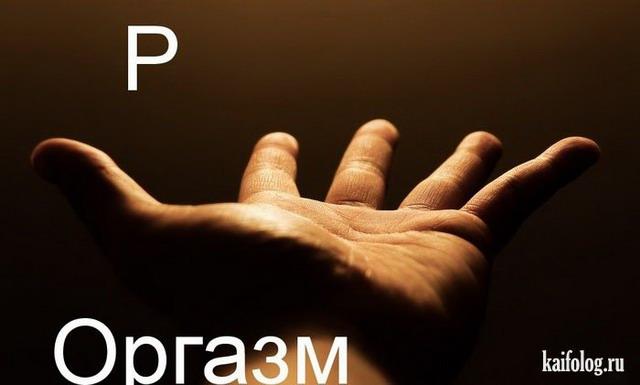 Алфавит от А до Я (45 картинок)