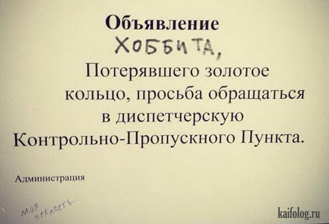 Русские фото и картинки - 304 (90 фото)