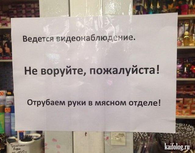 Русские фото приколы за неделю (60 фото)