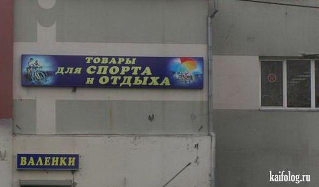 Россия вновь грозит США симметричными санкциями - Цензор.НЕТ 6660