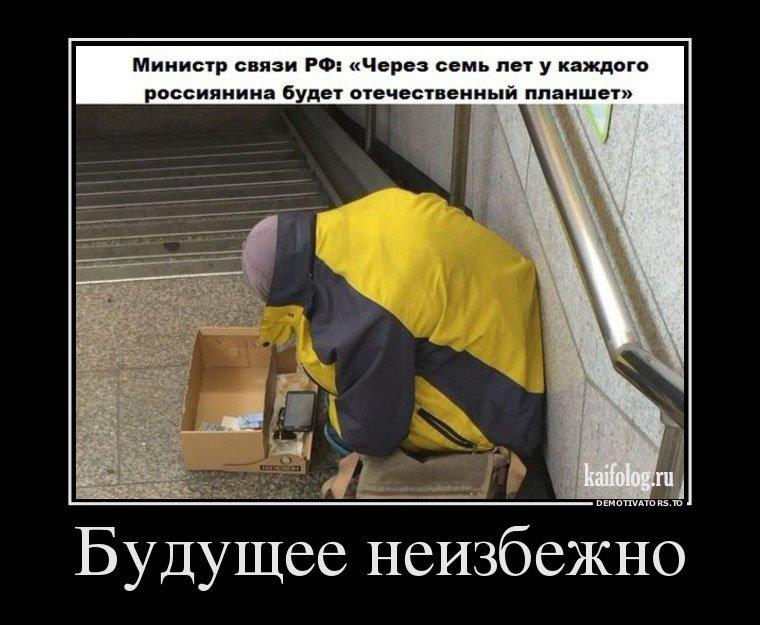 где знакомиться если вам 40 в городе москве