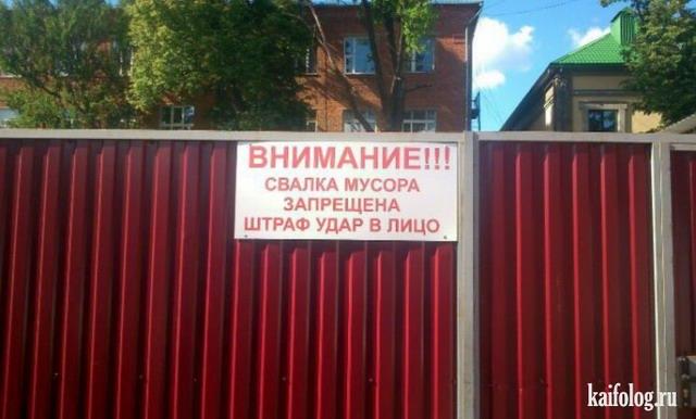 Страна запретов (35 фото)