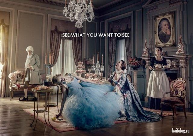 Весёлая реклама (45 фото)